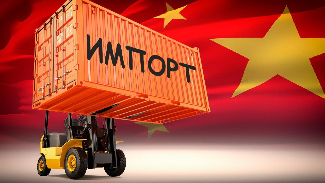 Почему стоит импортировать товары из Китая и как это сделать?