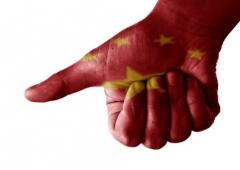 импорт экспорт китай россия статистика юань рубль таможня