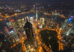 shanghai, modern city, megapolis, asia, economics, offshore