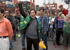 Dockers Strike Hong Kong