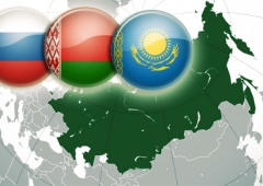 таможенный союз, украина, молдавия, армения, аналитика