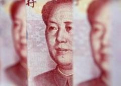 юань, валюта китая
