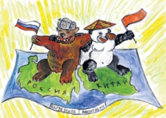 сотрудничество китай россия