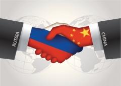 проекты россия китай 2014 год