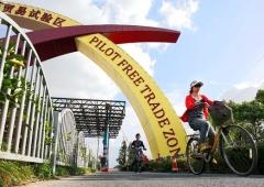 шанхай зона свободной торговли фото
