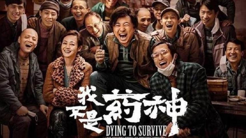 топ 5 китайских фильмов 2018 года Chinalogistru все о