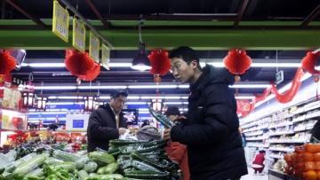 сфера услуг китай, сервисная экономика
