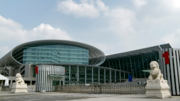 canton fair, кантонская ярмарка 2013