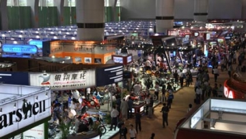 The Canton Fair 2013