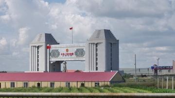 грузооборот россия китай, махалино хунчунь
