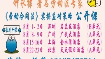 китайская реклама