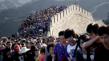 демография, китай, рождаемость, статистика, одна семья один ребенок