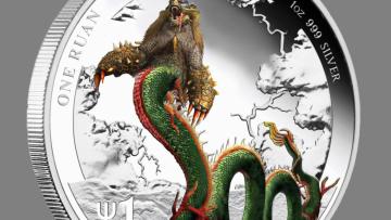 руань, рубль, юань, кросс курс валюта