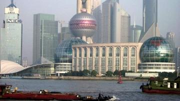 страхование китай, водный транспорт