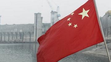 международная торговая палата, китай