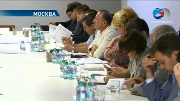 Транспортная стратегия России 2030