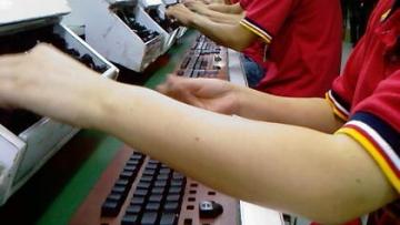 китайские иероглифы, письменность китая, клавиатура китай