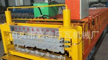оборудование для производства профнастила  840
