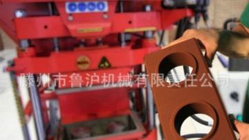 Станок для производства лего кирпича  eco premium 2700