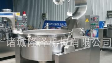 Оборудование смеситель для производства пастилы из фруктов