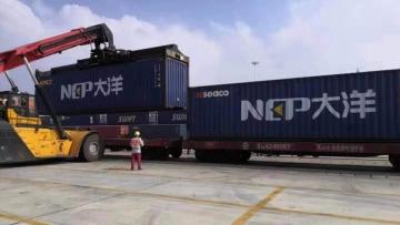 ЖД перевозки из Changsha-Москва