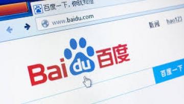 Настройка и ведение рекламных кампаний в Baidu