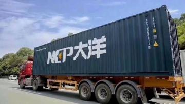 Neptune Logistics-Ж/Д Перевозка Китай-Россия
