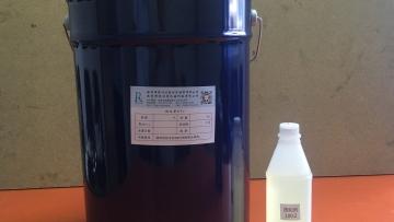 Силикон литьевой двукомпонентный ( компнент А -силикон, компонент Б - катализатор на олове).