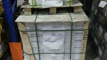 Cargo-AG доставка из Китая сборных грузов в Россию