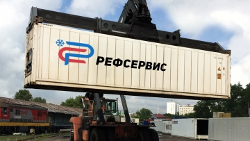 Перевезем Ваш груз в контейнерах. Россия - Китай  - Россия