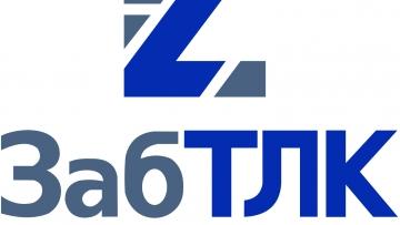 Доставка грузов из Китая, Маньчжурия-Забайкальск