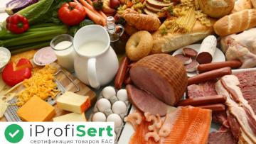 Декларации соответствия ТР ТС 021, 022, 029 - Пищевая продукция (Схема 1Д)