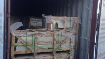 Cargo-AG таможенное оформление грузов и доставка из Китая в Россию