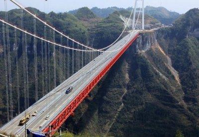 В КНР построили самый высокий вмире навесной мост
