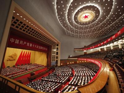 КНР задва года задержал неменее 2-х тыс. беглых коррупционеров