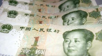 Юань упал доисторического минимума вГонконге