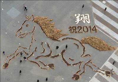 прогноз 2014 азия, геополитика, экономика