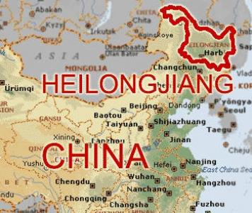 Провинция Хэйлунцзян