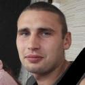 Аватар пользователя Александр Никифоров