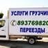 Аватар пользователя Лев Северов