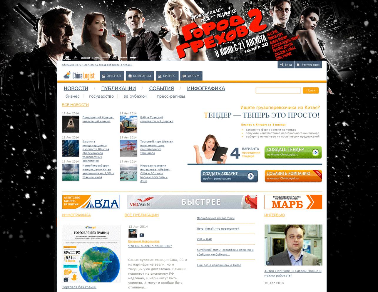 Интернет реклама за рубежом прогон xrumer Боенский проезд