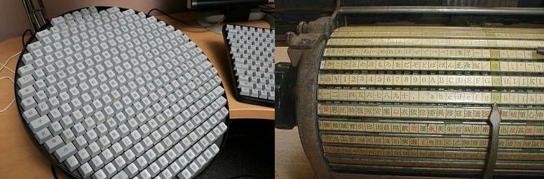 самой столице китайская клавиатура фото этого правда, что